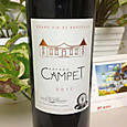 Chateau Campet 2011